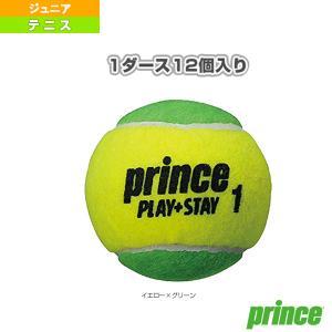 プリンス テニスジュニアグッズ  ステージ 1 グリーンボール/STAGE 1 GREEN BALL/1ダース・12球入(7G321)子供用