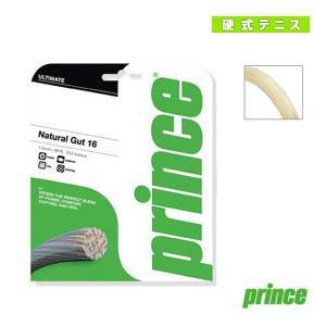 プリンス テニスストリング(単張)  NATURAL GUT 16/ナチュラルガット 16(7J800)ナチュラルガット|racket