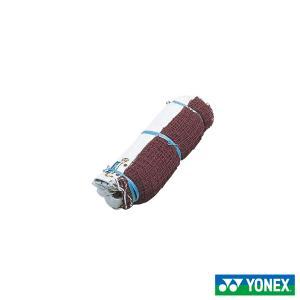 ヨネックス バドミントンコート用品  バドミントンVAネット(AC340)交換ネット