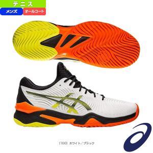 アシックス テニスシューズ  COURT FF 2/コート FF 2/メンズ(1041A083)