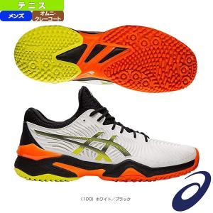 アシックス テニスシューズ  COURT FF 2 OC/コート FF 2 OC/メンズ(1041A...