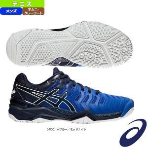 |テニス・ソフトテニス(軟式テニス)・バドミントン・卓球・ランニング専門店<張人の店>| アシックス...