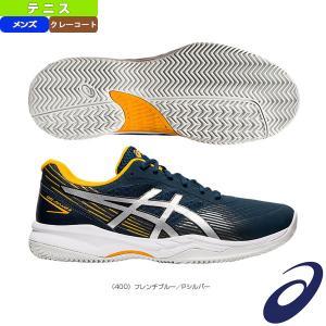 アシックス テニスシューズ  GEL-GAME 8 CLAY・OC/ゲルゲーム 8 クレー・OC/メンズ(1041A193)(オムニ・クレーコート用) racket