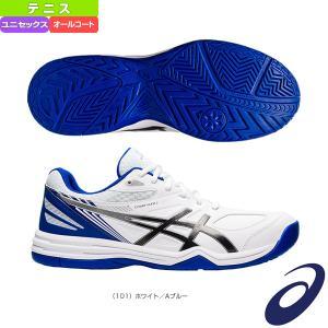 アシックス テニスシューズ  COURT SLIDE 2/コート スライド 2/ユニセックス(1041A194)(オールコート用) racket