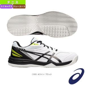 アシックス テニスシューズ  COURT SLIDE 2 CLAY・OC/コート スライド 2 クレー・OC/ユニセックス(1041A196) racket