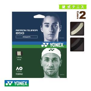 ヨネックス テニスストリング(単張)  エアロンスーパー850/AERON SUPER 850(AT...