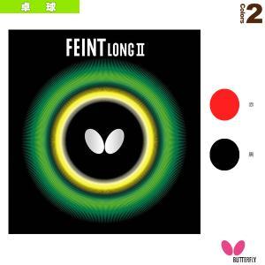 バタフライ 卓球ラバー フェイント・LONG 2...の商品画像