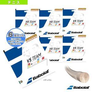 バボラ テニスストリング(単張)  『6張単位』VSチーム 125(BA201024)(ナチュラルガット) racket
