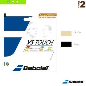 バボラ テニスストリング(単張)  VSタッチ 130/135(BA201025)(ナチュラルガット) racket