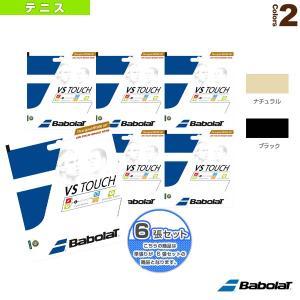 バボラ テニスストリング(単張)  『6張単位』VSタッチ 130/135(BA201025)(ナチュラルガット)|racket