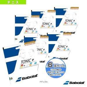 バボラ テニスストリング(単張)  『6張単位』トニックプラス ボールフィール(BA201026)(...