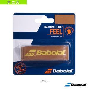 バボラ テニスアクセサリ・小物  ナチュラルグリップ/NATURAL GRIP/リプレイスメントグリ...