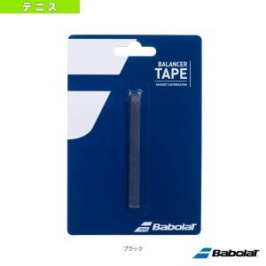 バボラ テニスアクセサリ・小物  バランサーテープ(BA710015)