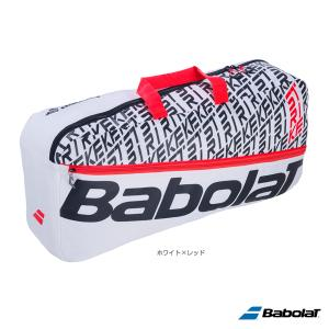 |テニス・ソフトテニス(軟式テニス)・バドミントン・卓球・ランニング専門店<張人の店>| バボラバボ...