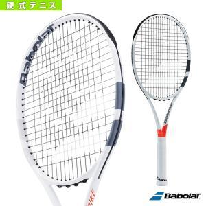  テニス・ソフトテニス(軟式テニス)・バドミントン・卓球・ランニング専門店<張人の店>  バボラバボ...