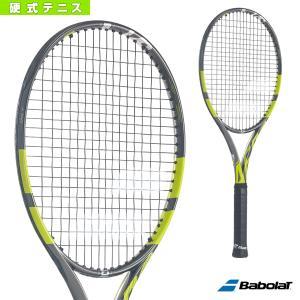 バボラ テニスラケット 2020年04月中旬 【予約】PURE AERO VS/ピュア アエロ VS...