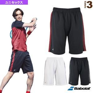 バボラ テニス・バドミントンウェア(メンズ/ユニ)  ショートパンツ/カラープレイライン/ユニセックス(BTUOJD04)|racket