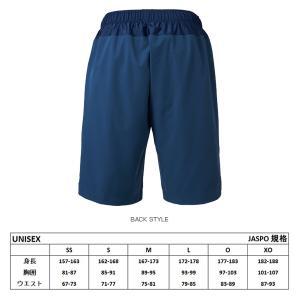 バボラ テニス・バドミントンウェア(メンズ/ユニ)  ショートパンツ/フラッグシップライン/ユニセックス(BTUPJD00)|racket|05