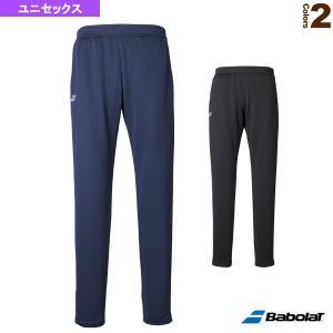 バボラ テニス・バドミントンウェア(メンズ/ユニ)  ライトパンツ/カラープレイライン/ユニセックス(BTUPJK60)|racket