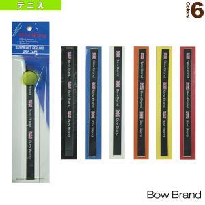 ボウブランド テニスアクセサリ・小物  グリップテープ1本巻き/スーパーウェットタイプ(BOW001)|racket