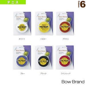 ボウブランド テニスアクセサリ・小物  グリップテープ3本巻き/スーパーウェットタイプ(BOW003)|racket