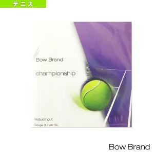 ボウブランド テニスストリング(単張)  ボウブランド チャンピオンシップ 8.5G/9G(BOW555)|racket