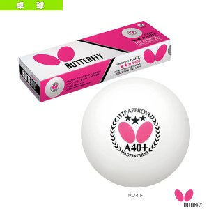バタフライ 卓球ボール バタフライ スリースターボールA40 /1ダース入(12個入)(95780) racket