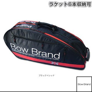 BOW BRAND/ボウブランド ラケットバッグ/ラケット6本収納可(BOW-JB1206)