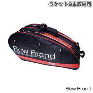 ボウブランド テニスバッグ  BOW BRAND/ボウブランド ラケットバッグ/ラケット9本収納可(BOW-JB1555)|racket
