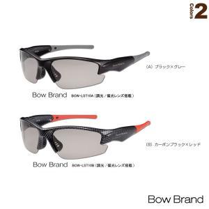 BOW BRAND サングラス/調光・偏光レンズ(BOW-LST10A/BOW-LST10B)