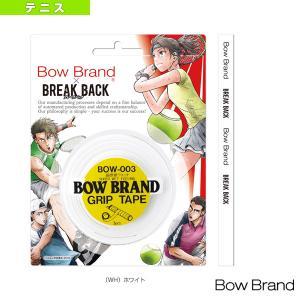 ボウブランド アクセサリ・小物  BOW003 with BREAK BACK/グリップテープ3本巻き/スーパーウェットタイプ(BOW003-BB)|racket