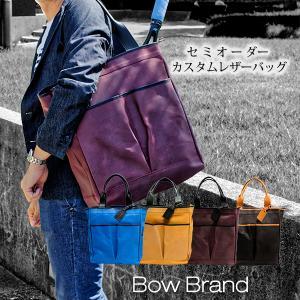 ボウブランド テニスバッグ  BOW カスタムレザーバッグ※受注生産品(BOW2000)|racket