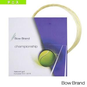 ボウブランド テニスストリング(単張)  ボウブランド チャンピオンシップ ハイブリッド(BOW555-HF)|racket