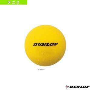 ダンロップ テニスジュニアグッズ  SPONGE YL/スポンジ YL/1個(DA59901)(ボール)