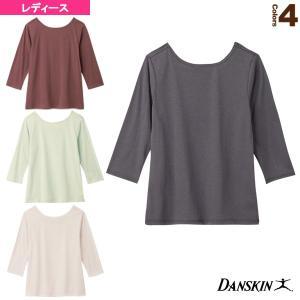 ダンスキン フィットネスウェア(レディース)  3/4SLEEVE TEE/7分丈Tシャツ/レディー...