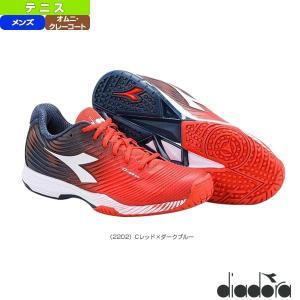 ディアドラ テニスシューズ  SPEED COMPETITION 4 SG/スピードコンペティション...
