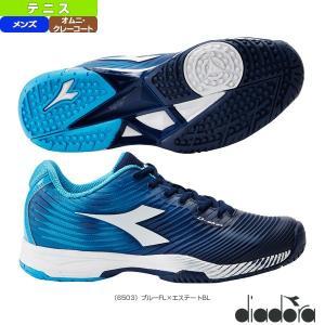 ディアドラ テニスシューズ SPEED COMPETITION 4 SG/スピードコンペティション 4 SG/メンズ(172999)|racket