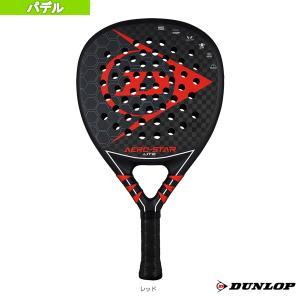 ダンロップ パデル ラケット  AERO-STAR LITE/エアロ・スター ライト(DSPR00065)|racket