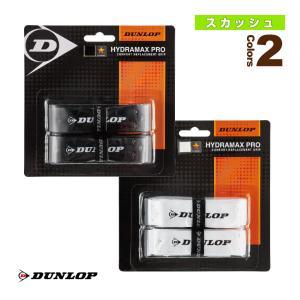ダンロップ   【1ダース/12個セット】HYDRAMAX PRO/ハイドラマックス プロ/2本入(DSSQ00062/DSSQ00063)|racket