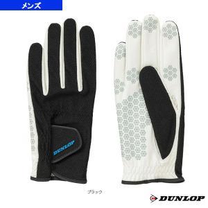 ダンロップ テニスアクセサリ・小物  シリコンプリントグローブ/両手セット/手のひら側シリコンプリント/メンズ(TGG0125)|racket