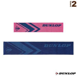 ダンロップ テニスアクセサリ・小物  マフラータオル(TPT7133)|racket