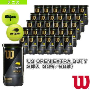 ウィルソン テニスボール  US OPEN EXTRA DUTY 2球入(エクストラデューティ)『箱...
