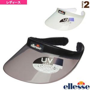 エレッセ テニスアクセサリ・小物  UVカラーバイザー/UV Color Visor/レディース(E...