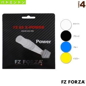フォーザ バドミントンストリング(単張)  FZ65 X-POWER(FZ65XP)|racket