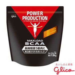 グリコ オールスポーツサプリメント・ドリンク マックスロード BCAA/1kg(G76008)|racket