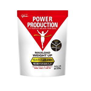 グリコ オールスポーツサプリメント・ドリンク マックスロード ウェイトアップ/チョコレート味/3.5kg(G76039)|racket