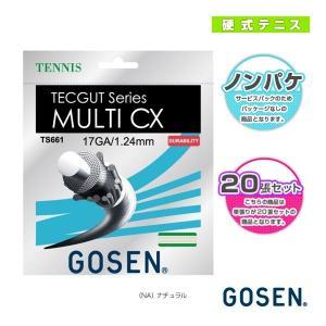 ゴーセン   テック マルチ CX 17/TECGUT  MULTI CX 17/ノンパッケージ20...