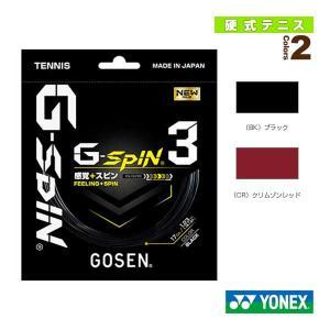 ゴーセン テニスストリング(単張)  ジー・スピン3/G-SPIN3(TSGS31)(ポリエステル)...