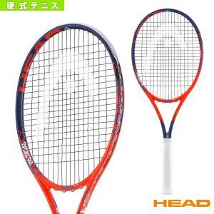 [ヘッド テニスラケット]2017年11月中旬【予約】Graphene Touch Radical PRO/グラフィン タッチ ラジカル プロ(232608)|racket