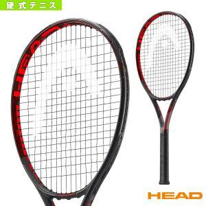 ヘッド テニスラケット Graphene Touch Prestige PWR/グラフィン タッチ プレステージ パワー(232708)|racket